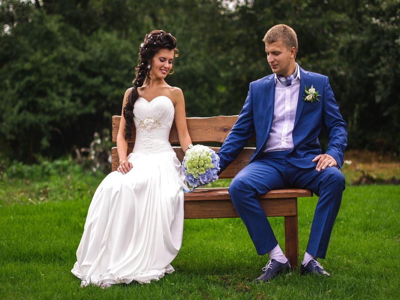 Цветы жених и невеста